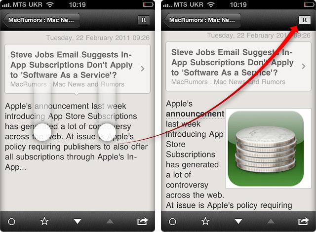 Включение режима Readability двойным «смахиванием» по аннотации к новости.