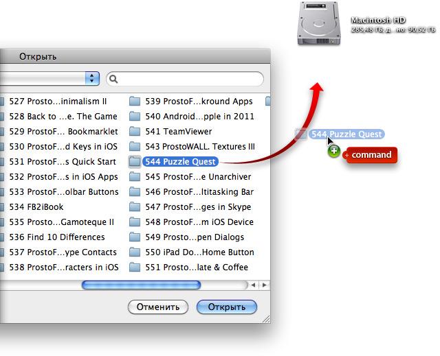 Перетаскивание папки из диалога открытия на рабочий стол Mac OS X.
