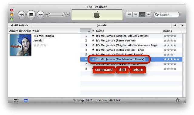 Редактирование названия трека в основном окне iTunes.