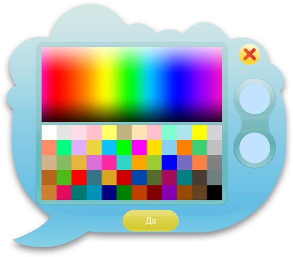 «Облако» выбора цвета.