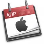 1 апреля в истории Apple