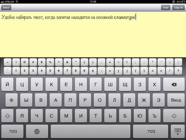 Как сделать клавиатуру с русского на английский на