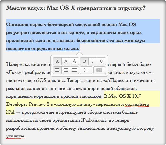 Средства форматирования текста.