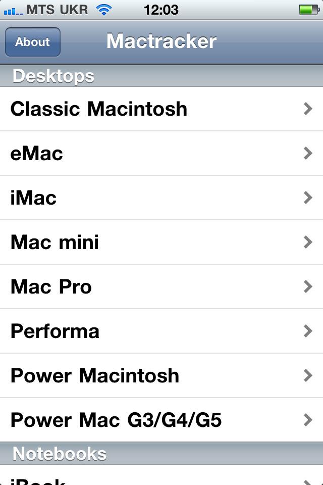 Основной экран iOS-версии приложения.