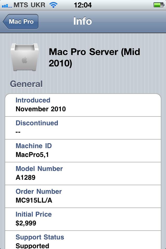 Описание конкретного устройства в iOS-версии приложения.