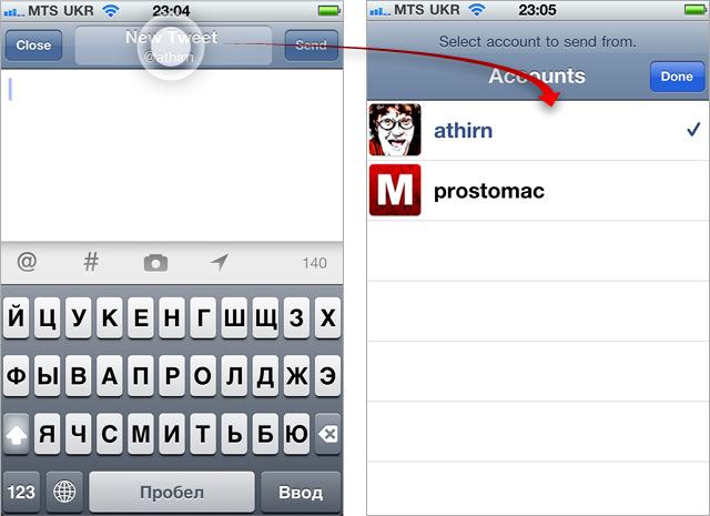 Переключение аккаунтов «Твитера» при создании нового твита в iOS-версии клиента службы.