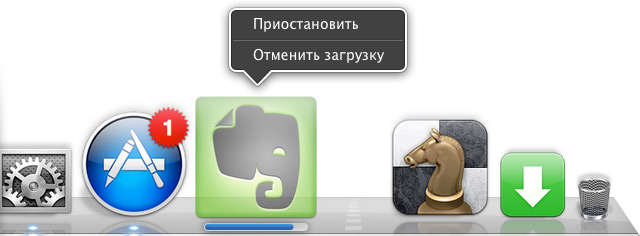 Контекстное меню приложения, загружаемого через Mac App Store.