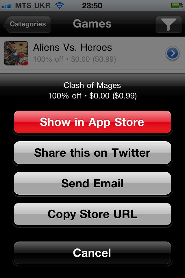Функции публикации ссылки на выбранный продукт в iOS-версии Store News.