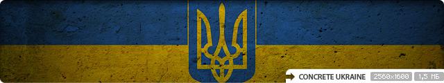Concrete Ukraine