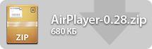 Загрузить AirPlayer 0.28 (680 КБ).