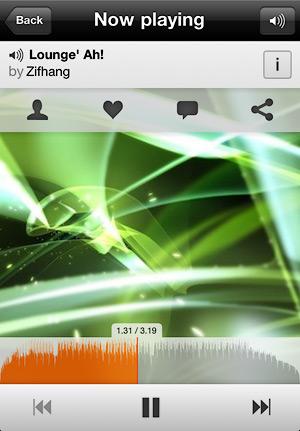 Экран текущего трека в iOS-клиенте.