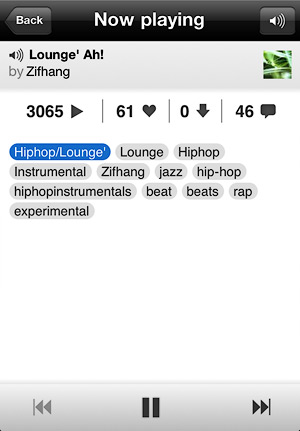 Информация о текущем треке в iOS-клиенте.