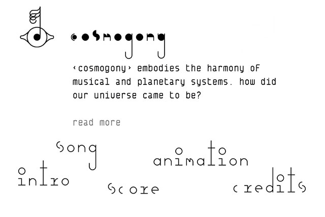 Меню песни Cosmosong.