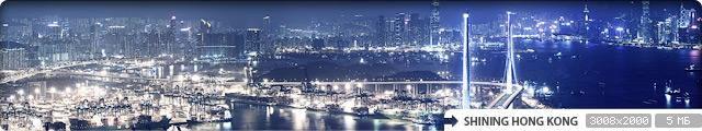 Shining Hong Kong