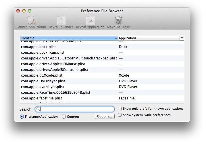 Окно браузера конфигурационных файлов.
