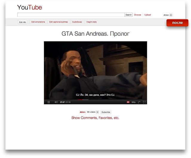 Состояние страницы после включения расширения A Cleaner YouTube, etc.