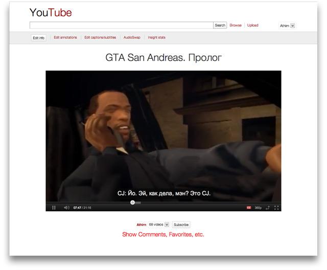 Состояние страницы после включения расширения YouTube Wide.