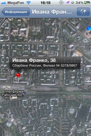 atm russia