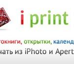 i print it