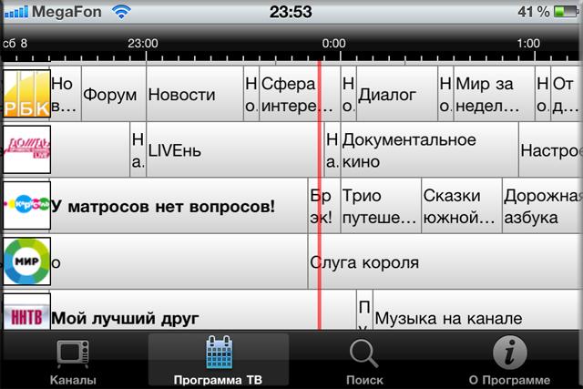 русское телевидение