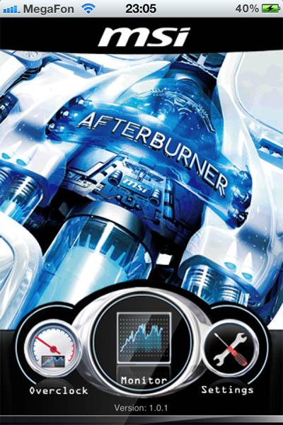 afterburner app