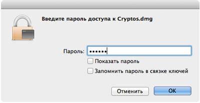 crypto disc