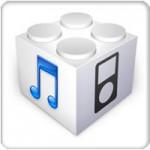 Вышло обновление iOS 5.0.1.