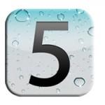 iOS 5: Парочка секретных функций.