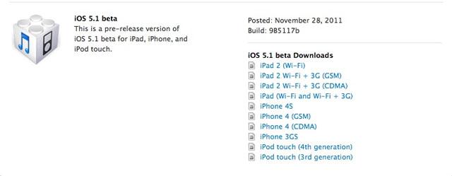 ios 5.1 beta