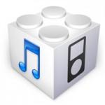 В iOS 5.1 Beta нашли упоминание нового iPhone 5 и Apple TV.