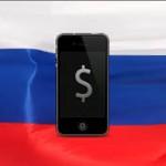 Старт продаж iPhone 4S в России начнется с 5 по 21 декабря.