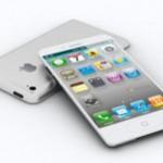 В Новосибирске нашли iPhone следующего поколения