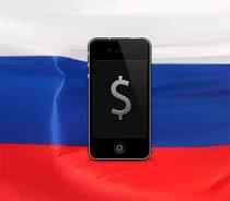 iphone 4s ru
