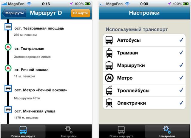 маршруты транспорта для iphone