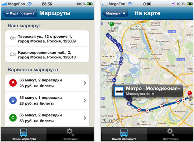 маршруты транспорта для ipad