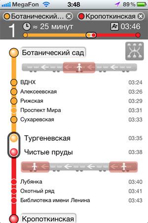 карта метро iphone