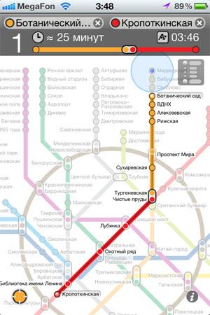 карта метро для iphone