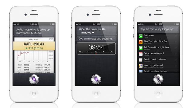 siri для iphone 4