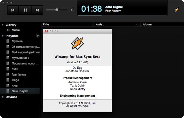 winamp для mac