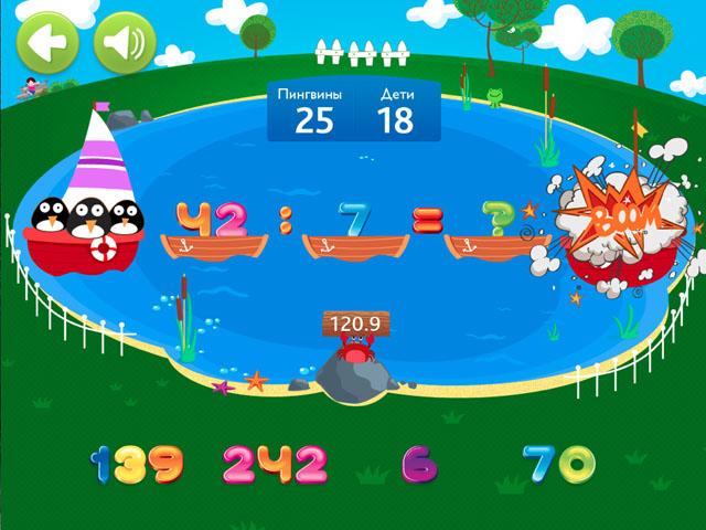игры для детей на ipad