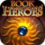 Book Of Heroes: Погрузитесь в мир классического фэнтези RPG.