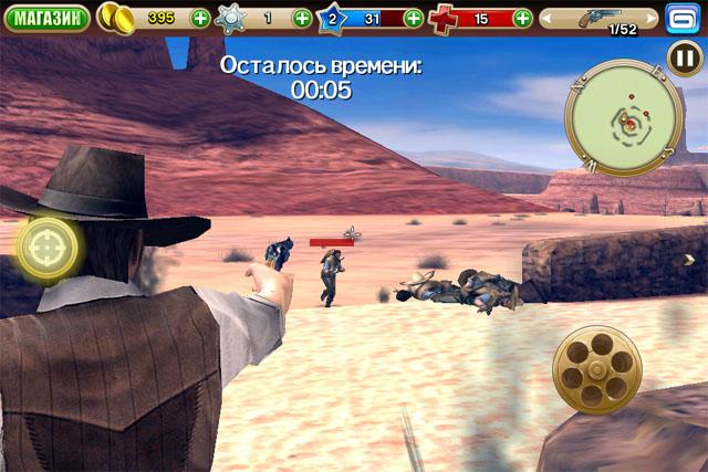 бесплатные игры для iphone и ipad