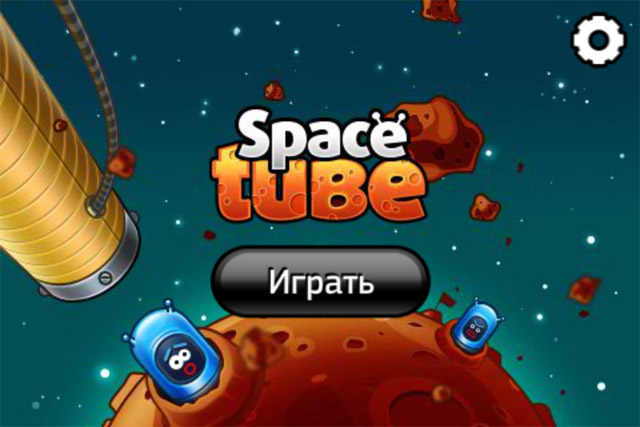 space tube