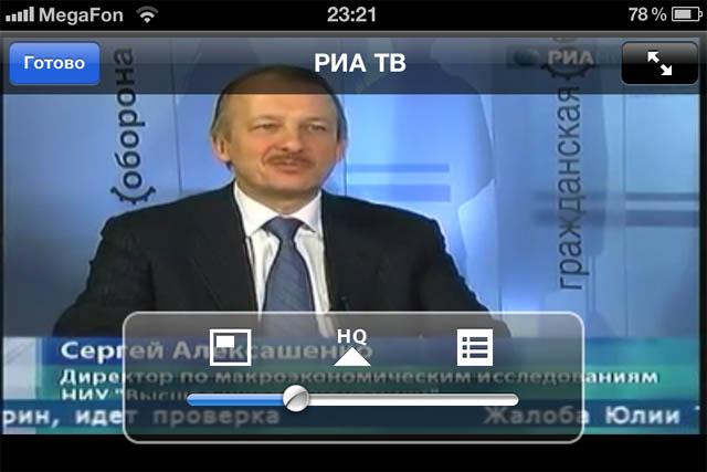бесплатное телевидение на ipad
