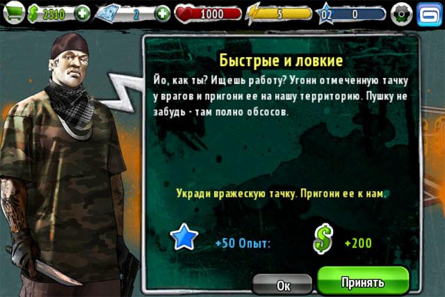 action игры для ipad