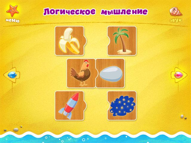 детские игры для ipad