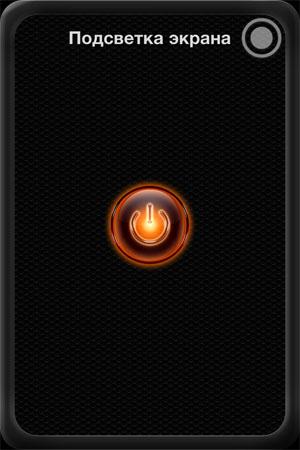 программы для iphone