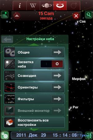 энциклопедия для ipad