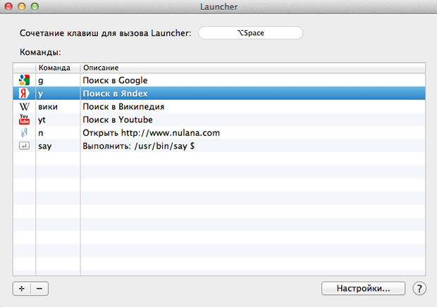 бесплатные программы для mac