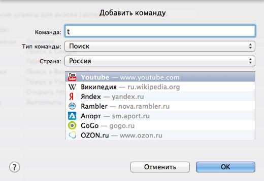 mac программы